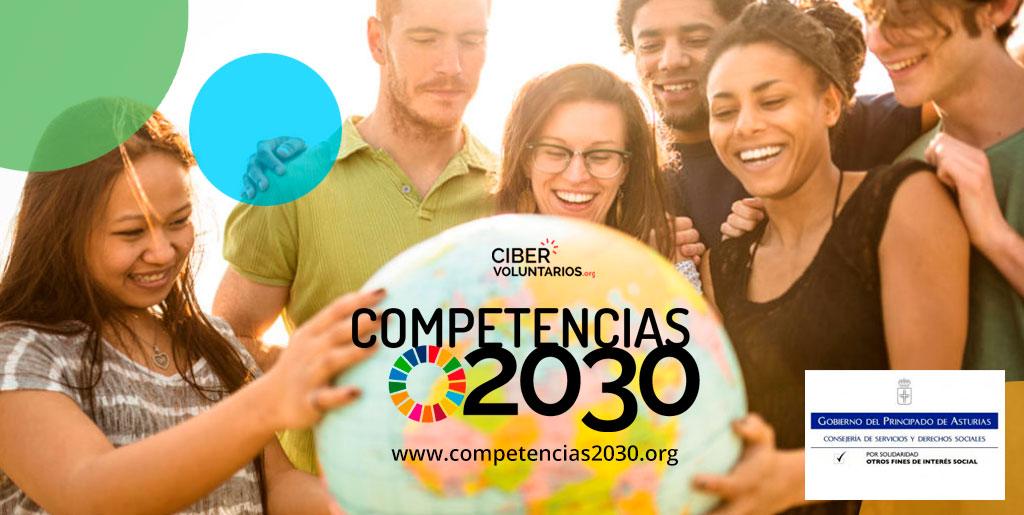 La juventud asturiana moviliza el avance de los ODS gracias a Competencias 2030